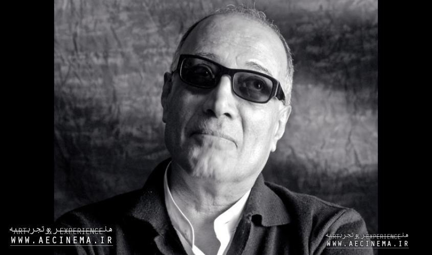 Kiarostami 'Close-Up' to be screened at Shanghai Filmfest