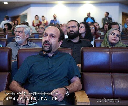 Council of Europe fund to support film by Asghar Farhadi