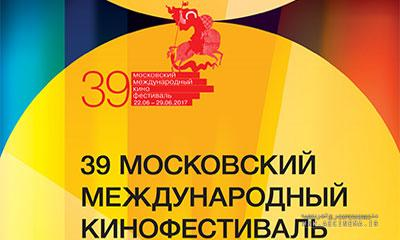 'Retouch' featured among Moscow festival top 10
