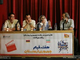Tehran Begins Armenia Film Week