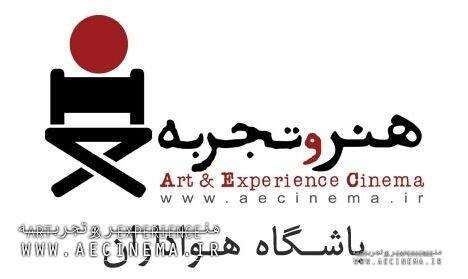 """Art and Experience"" Fan Club was Launched"