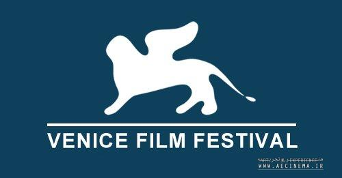Italy's Venice Days curated titles unveiled