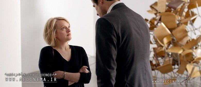 Wild First Trailer For Palme d'Or Winner 'The Square' With Elisabeth Moss