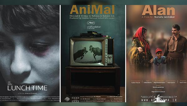 Tehran to host Independent Short Film Festival in late summer