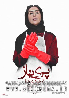 Poster for Iran character title film 'Parinaz' out