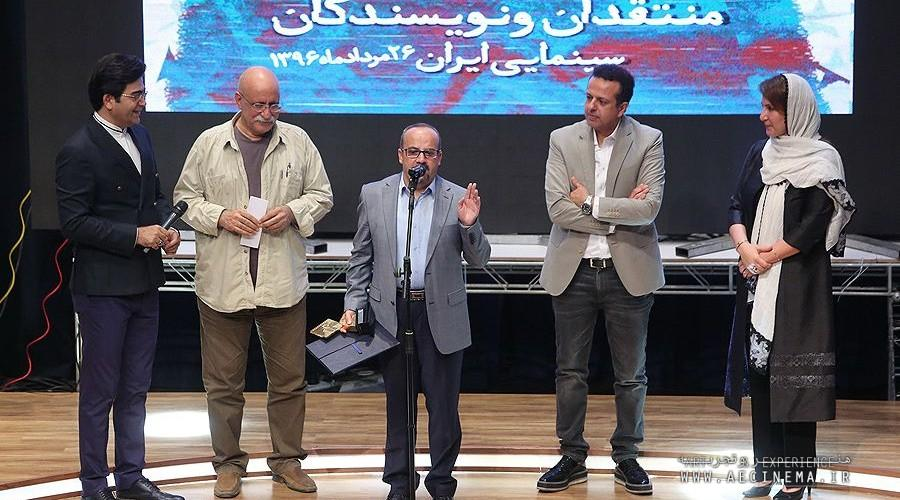 """""""Subdued"""" scoops up awards at Celebration of Iranian Cinema Critics and Screenwriters"""