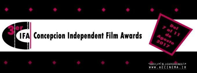 Movies from Iran nominated for Concepción Independent Film Awards