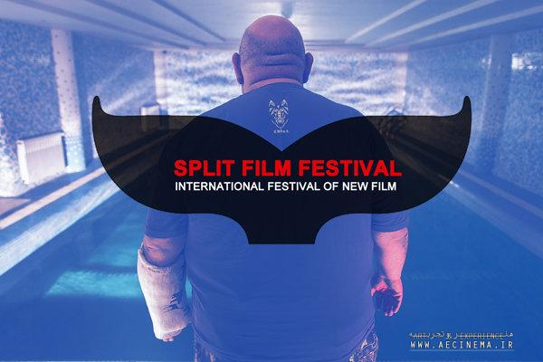 'Kupal' to compete at Split film festival of Croatia