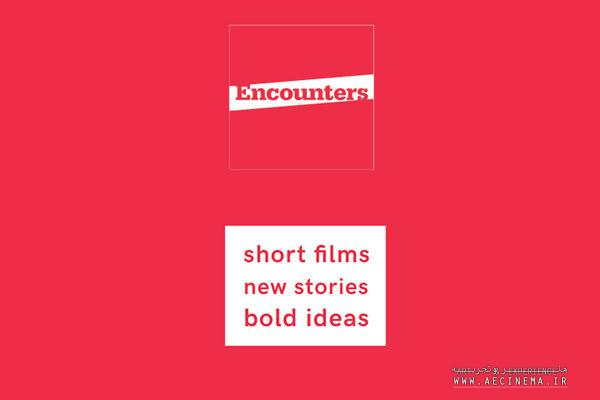 Competition of 4 Iranian Directors in UK's 23rd Encounters Short Film and Animation Festival