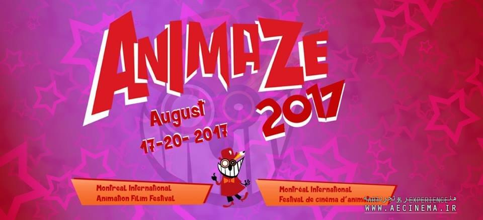 Movies from Iran to go on screen at Animaze festival