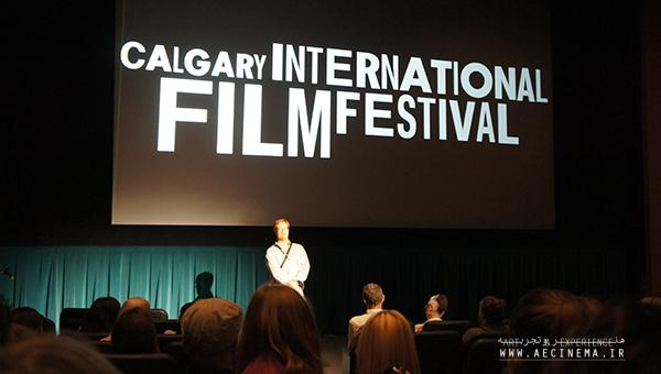 'Lunch Time', 'Retouch' to compete at Calgary filmfest