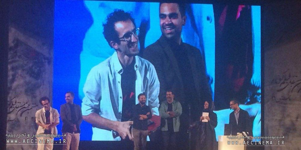 Winners of Iran Independent Short filmfest awarded