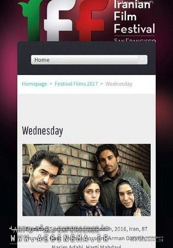 San Francisco's Iranian Film Festival to screen 'Wednesday'
