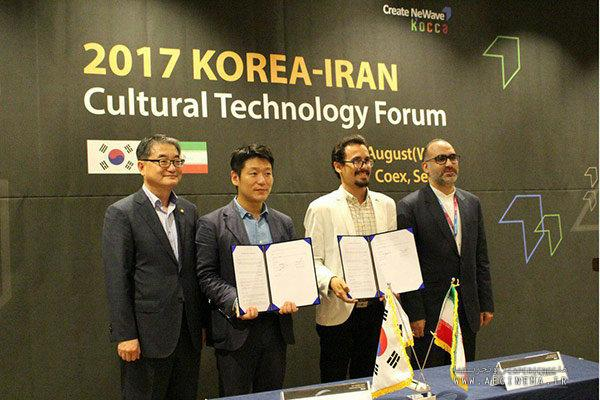 Iran and South Korea sign contract on 1st International film co-production
