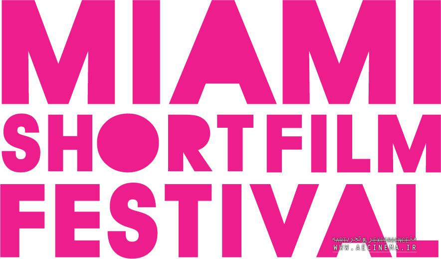 Iranian shorts line up for Miami festival