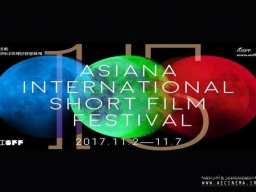 'Retouch' to vie at AISFF