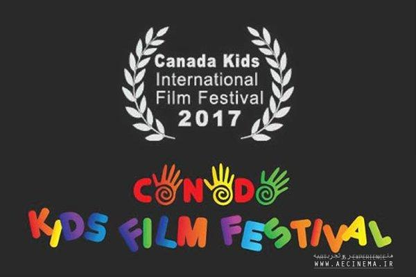 Four Iranian films to screen at Canada Kids Filmfest.