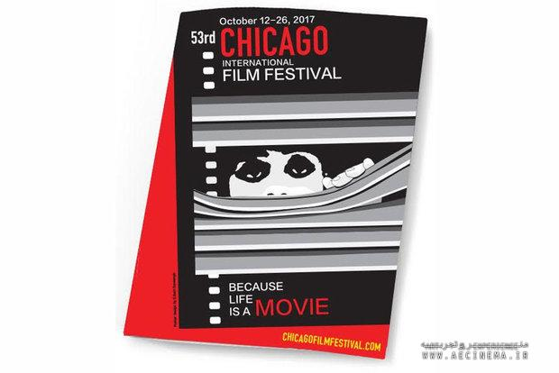 Chicago Filmfest. to host two Iranian shorts