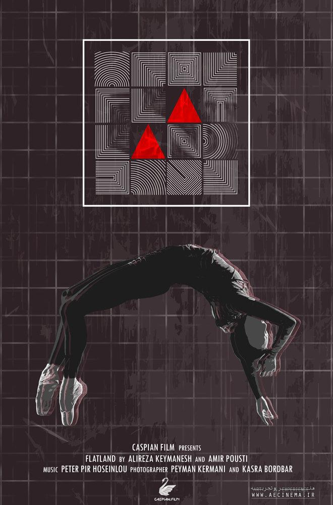 """""""Flatland"""" honored at Russian festival"""