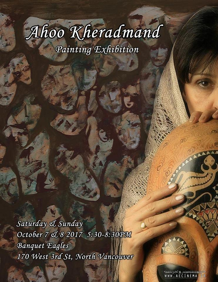 Actress Ahu Kheradmand to hang her paintings in Canada