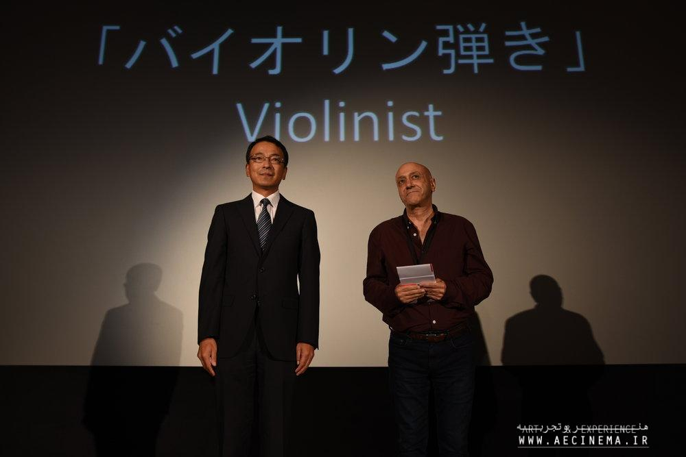 """""""Violinist"""" honored at Japanese festival"""