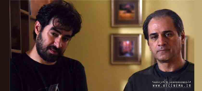 'My Brother Khosrow' is to arrive on domestic screens