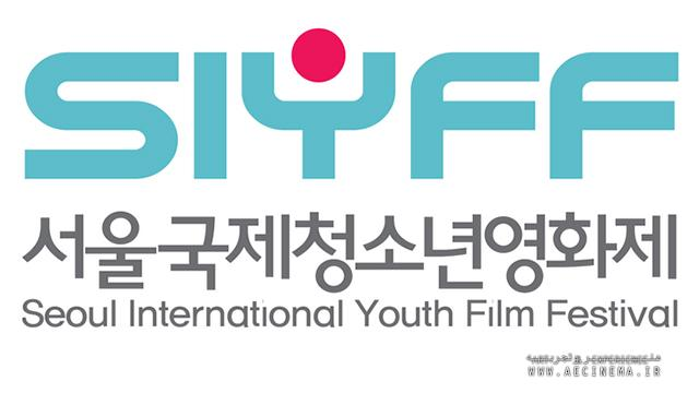 Five Iran movies to be screened at Seoul Int'l Youth filmfest