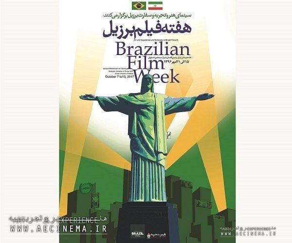 """Brazil Film Week will be held in """"Art and Experience"""""""