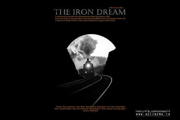 Iran documentary 'The Iron Dream' competes at Cyprus Travel Filmfest