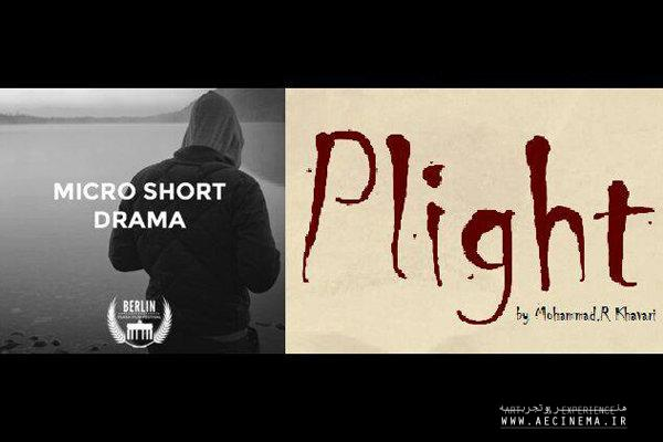 Two Iranian shorts to vie in Italy