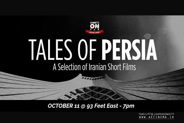 'Tales of Persia' to be showcased in London
