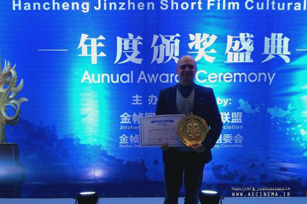 'Retouch' wins Silk Road Award in Chinese event