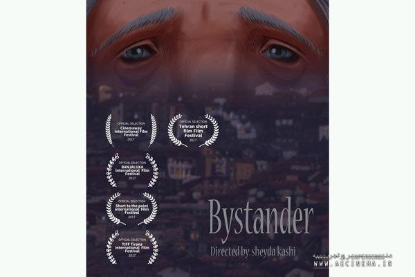 'Bystander' to go on screen at TIFF