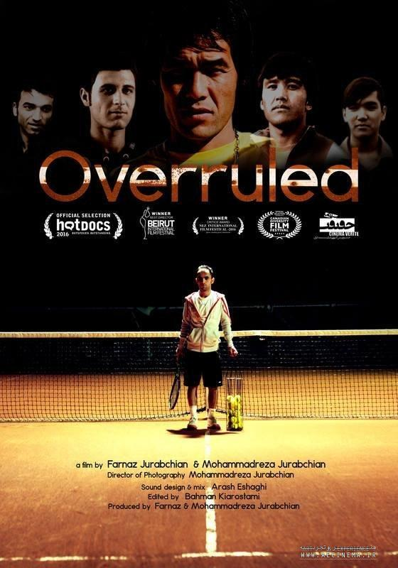 """Nepalese festival to screen """"Overruled"""""""