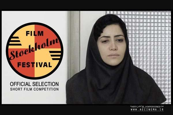 'Retouch' to be screened in Stockholm International Film Festival