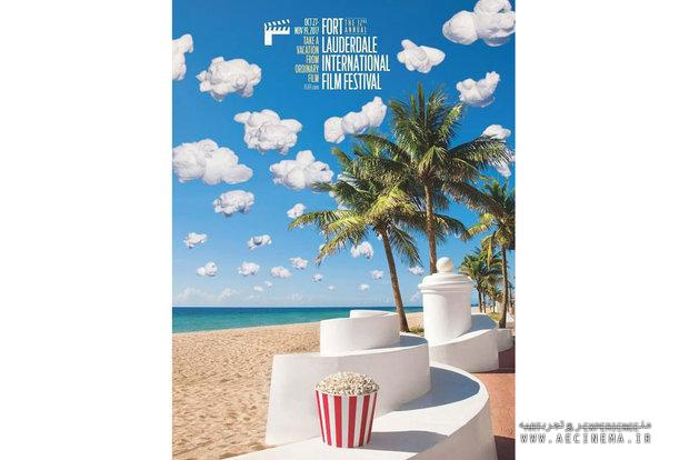 FLIFF to host 'Lunch Time'