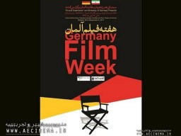 """Germany Film Week will be held in """"Art and Experience"""""""