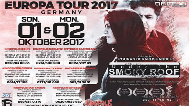 'Under the Smoky Roof' hits US, German movie theaters