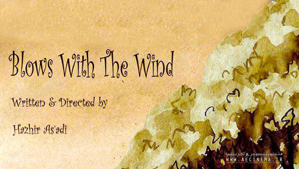 2 International Film Festivals host Iran animation 'Blows with the wind'