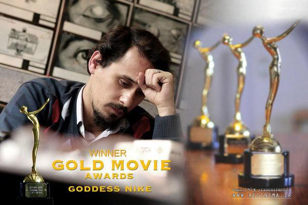 'Release from Heaven' wins at Gold Movie Awards