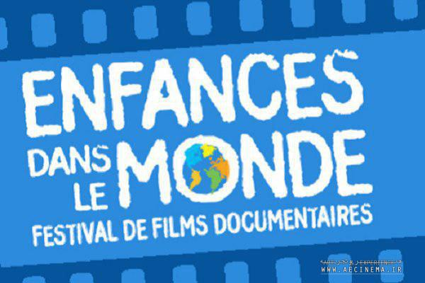 France to host 'Starless Dreams'