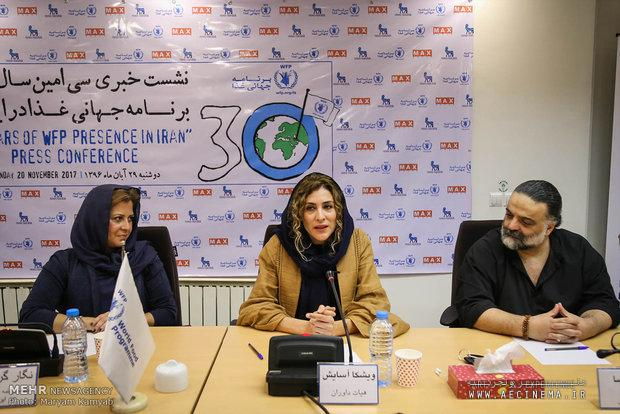 Artists to celebrate 30 years of relations between Iran, WFP