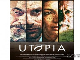 Iran joint production 'Utopia' with 4 countries to release soon