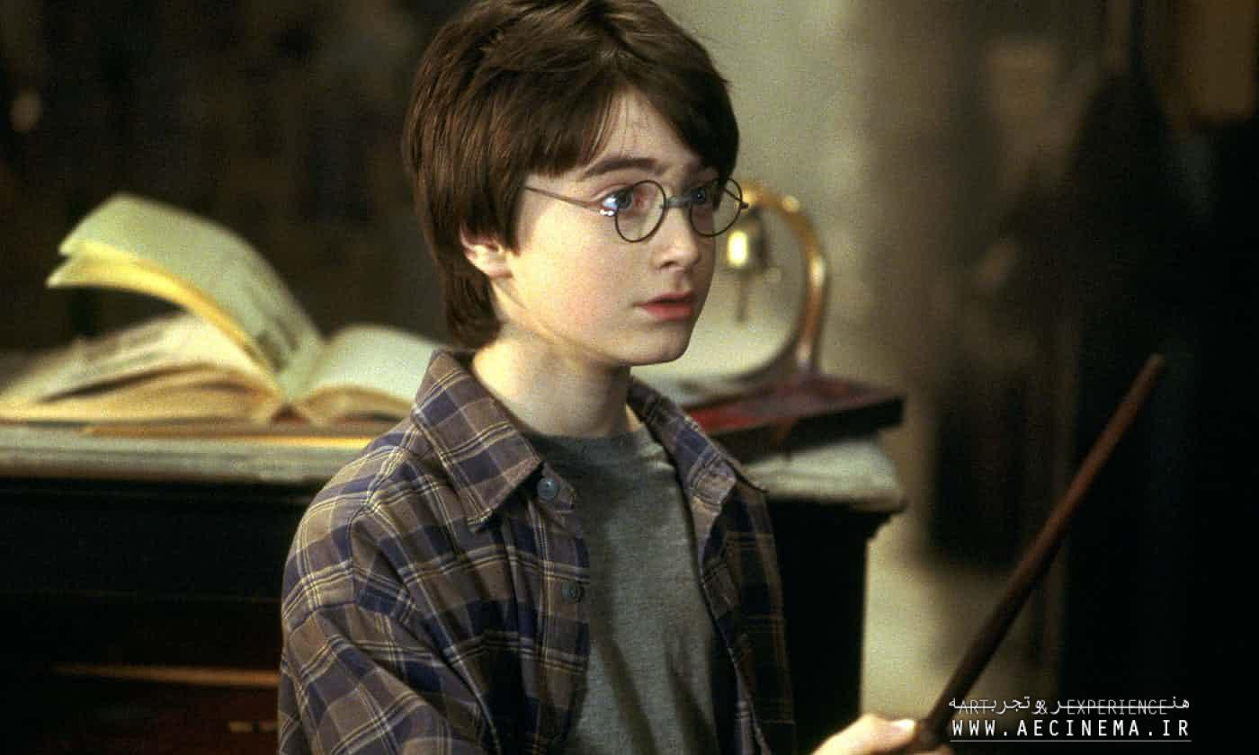 'He began to eat Hermione's family': bot tries to write Harry Potter book – and fails in magic ways