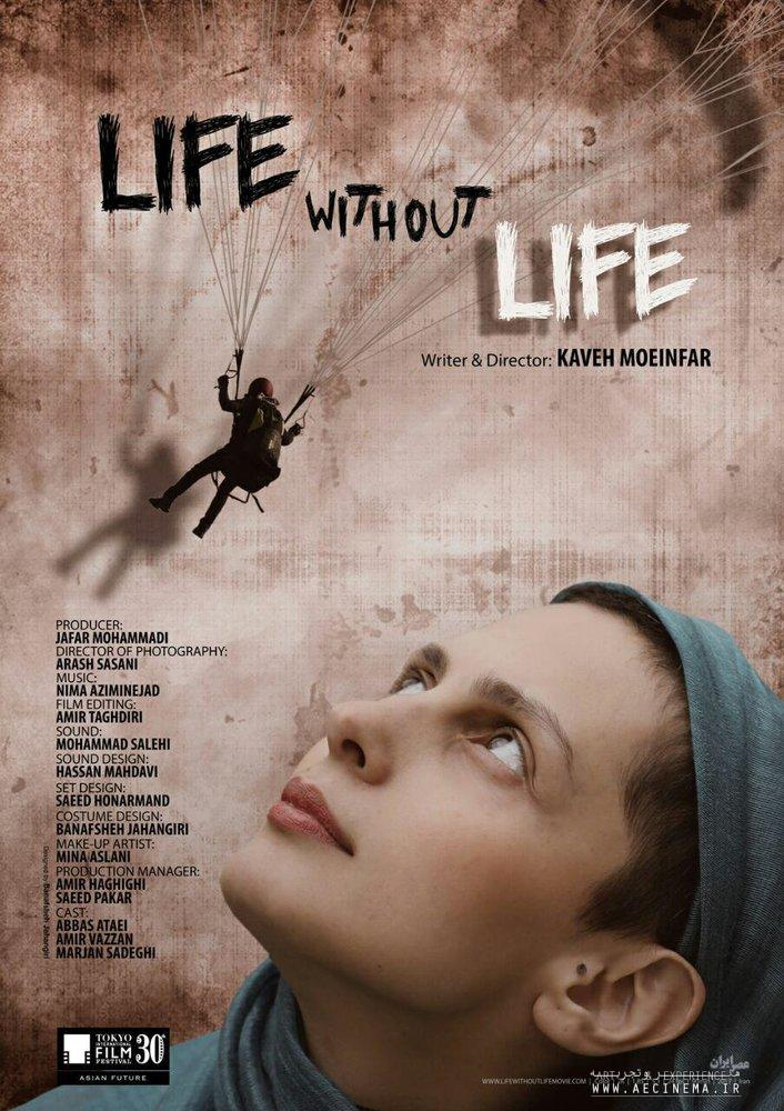 Movies from Iran selected to screen at intl. events