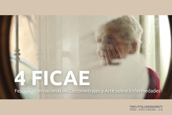 Two Iranian shorts to show up at Spanish filmfest.