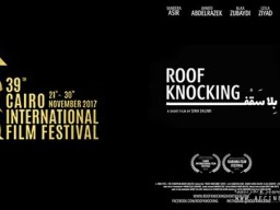 'Roof Knocking' receives Best Film Award at Egypt filmfest