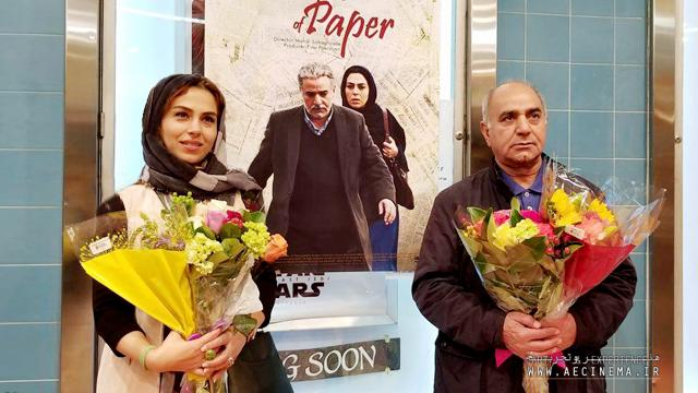 Iran movie 'House of Paper' among box office top hits of week