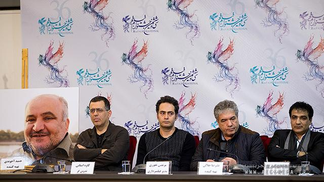 'Mahoura' holds press conference without producer