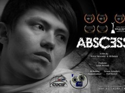 'Abscess' heads for Mexican film festival